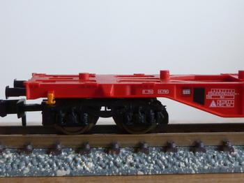 P1030026.JPG